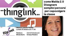 webinar-astrid
